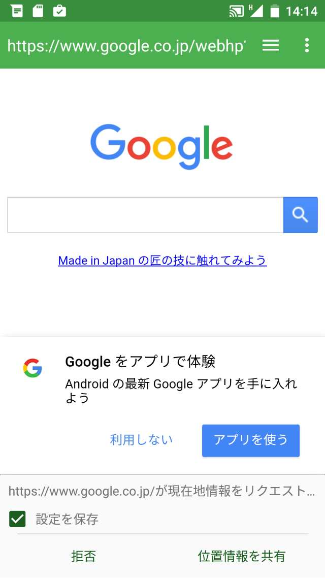 20160201-Galaxy Note 3(SC-01F)-カスタムROM_13