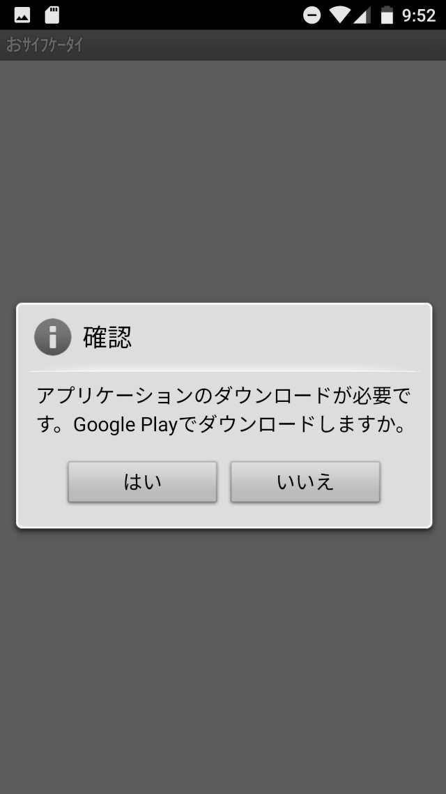 20160110_Galaxy Note 3(SC-01F)-カスタムROM-CM13.0_4