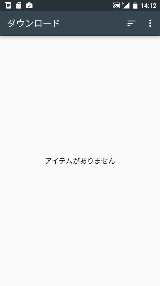 20160201-Galaxy Note 3(SC-01F)-カスタムROM_9