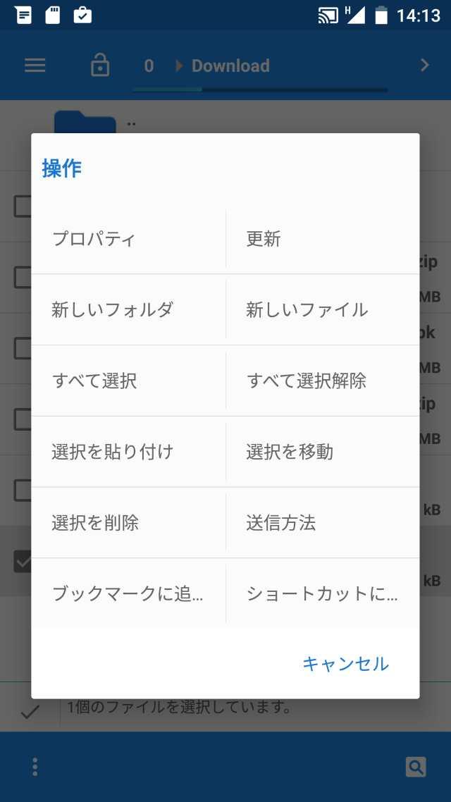 20160201-Galaxy Note 3(SC-01F)-カスタムROM_12