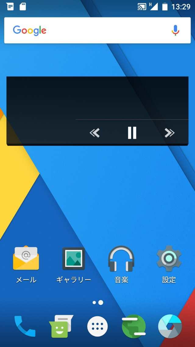 20160201-Galaxy Note 3(SC-01F)-カスタムROM_2