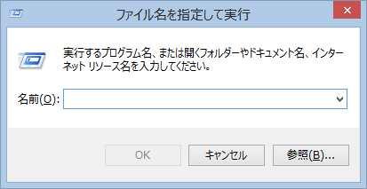 20160209-Galaxy Note5(N920i)日本語化_18