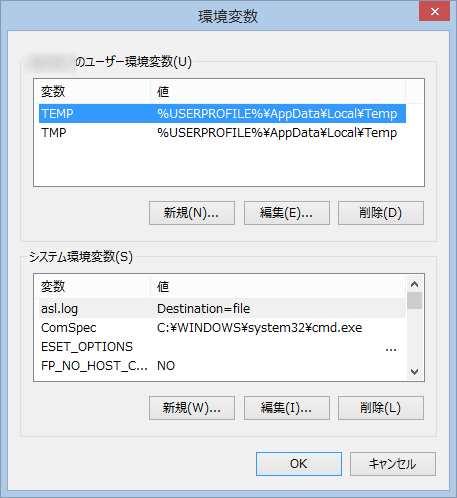 20160209-Galaxy Note5(N920i)日本語化_13