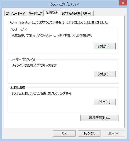 20160209-Galaxy Note5(N920i)日本語化_12