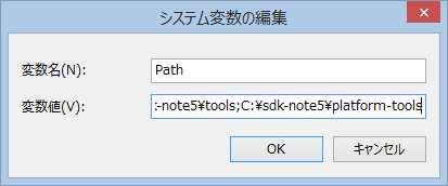 20160209-Galaxy Note5(N920i)日本語化_42