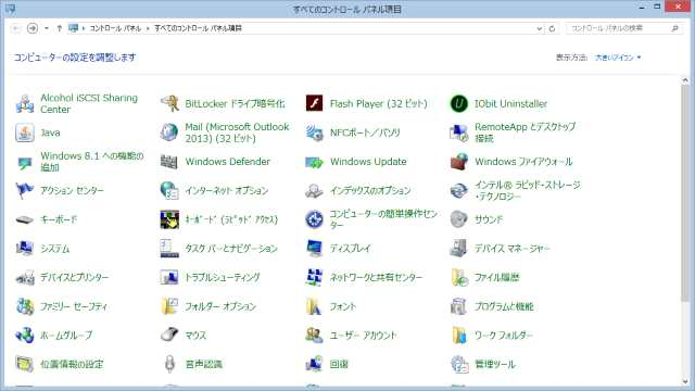 20160209-Galaxy Note5(N920i)日本語化_10