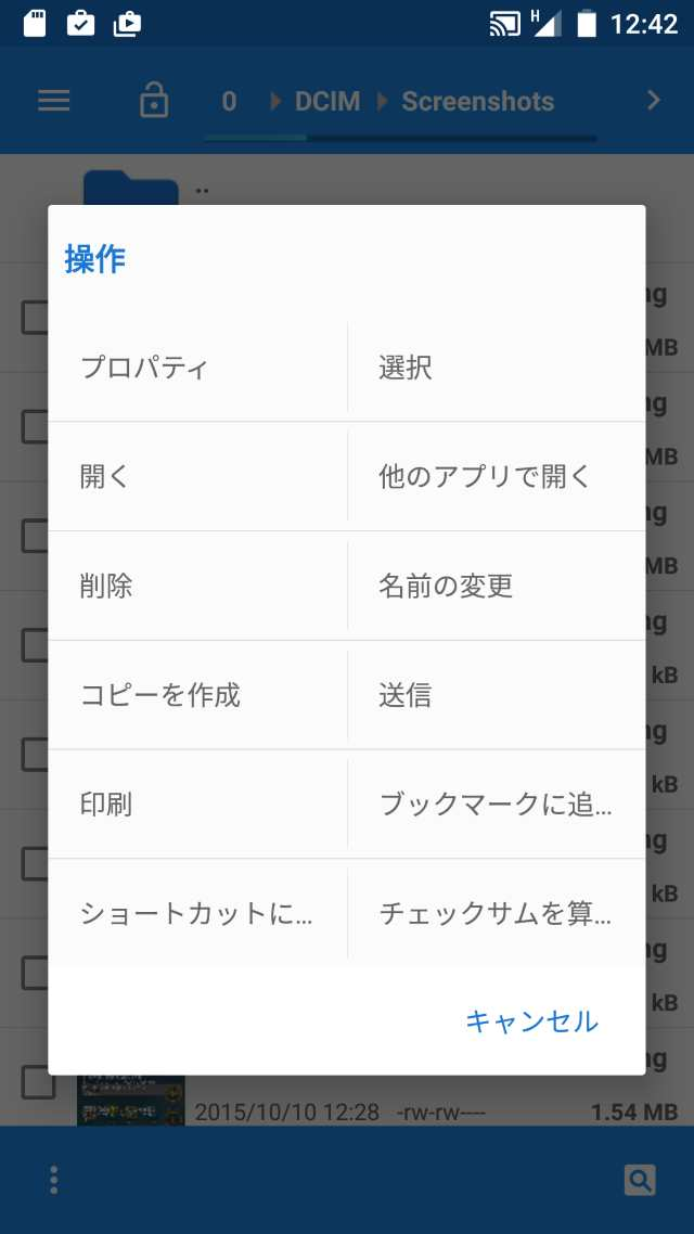 20160221-Galaxy Note 3(SC-01F)-カスタムROM_3