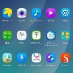 20160209-Galaxy Note5(N920i)日本語化_64