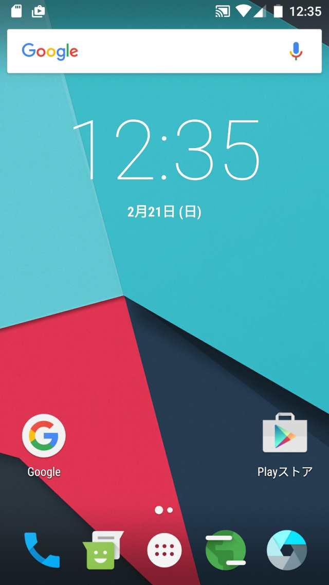 20160221-Galaxy Note 3(SC-01F)-カスタムROM_1