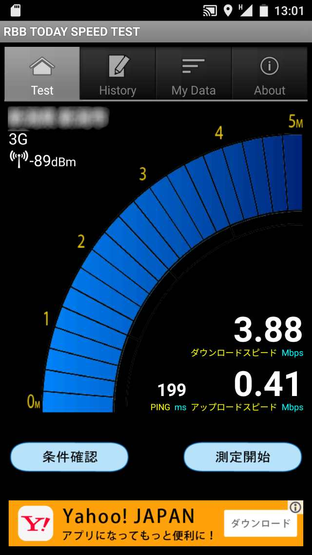 20160221-Galaxy Note 3(SC-01F)-カスタムROM_4