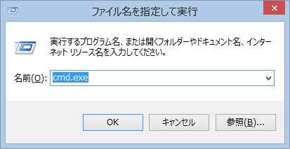 20160209-Galaxy Note5(N920i)日本語化_19