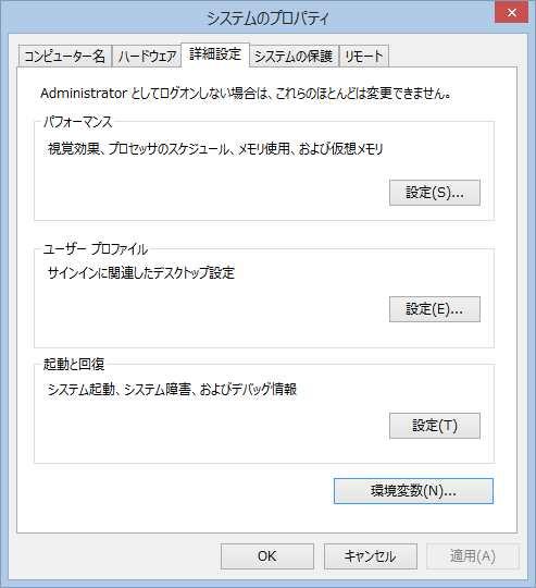 20160209-Galaxy Note5(N920i)日本語化_17
