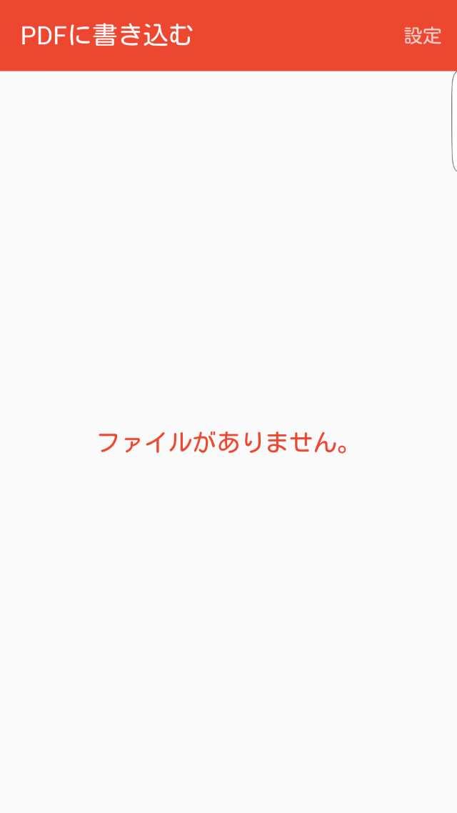 20160207-Galaxy Note 3(SC-01F)-カスタムROM_4