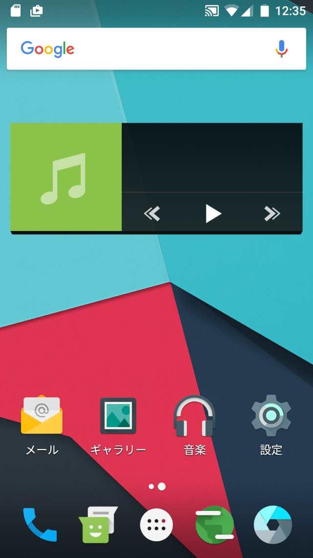 20160221-Galaxy Note 3(SC-01F)-カスタムROM_2
