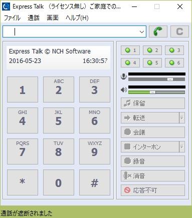 20160524-IP電話-パソコン-ブラステル_34