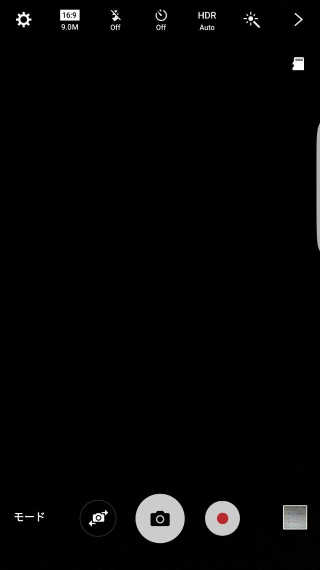20160605_Galaxy Note 3_カスタムROM_DarkLord_11