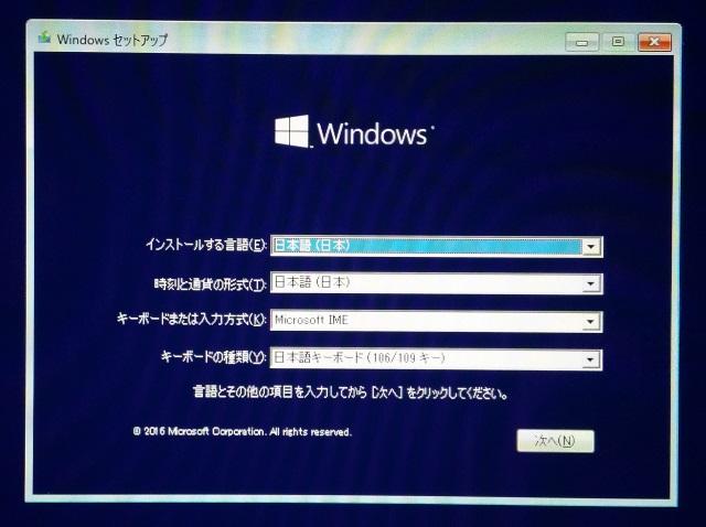 20160625_YOGA Tablet 2(1051F)_SDカード利用可能方法_6