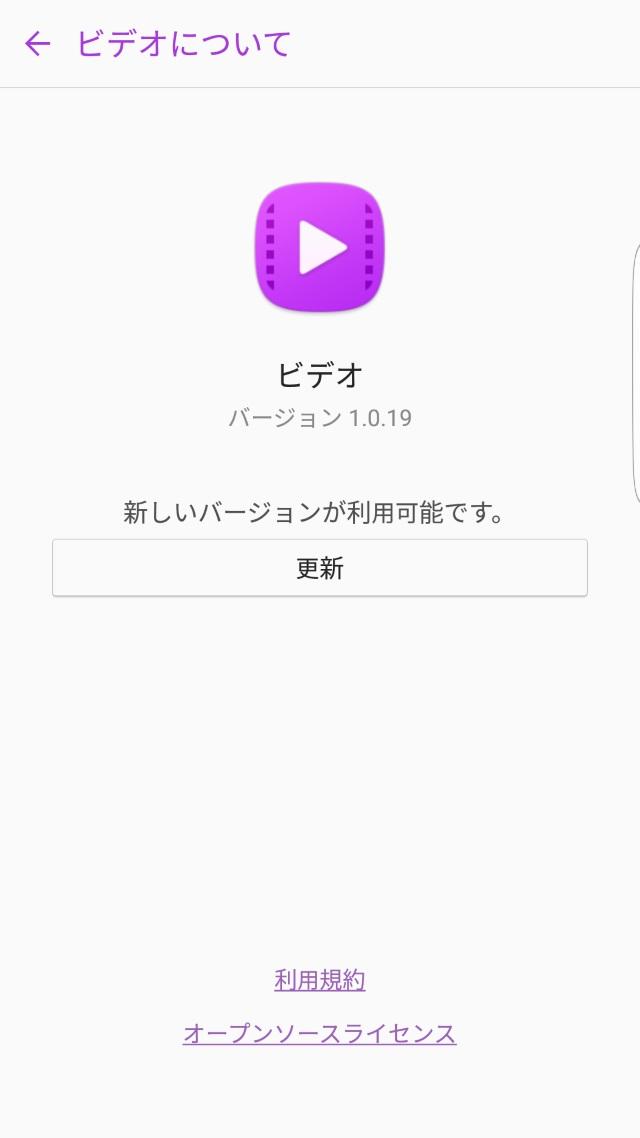 20160605_Galaxy Note 3_カスタムROM_DarkLord_46