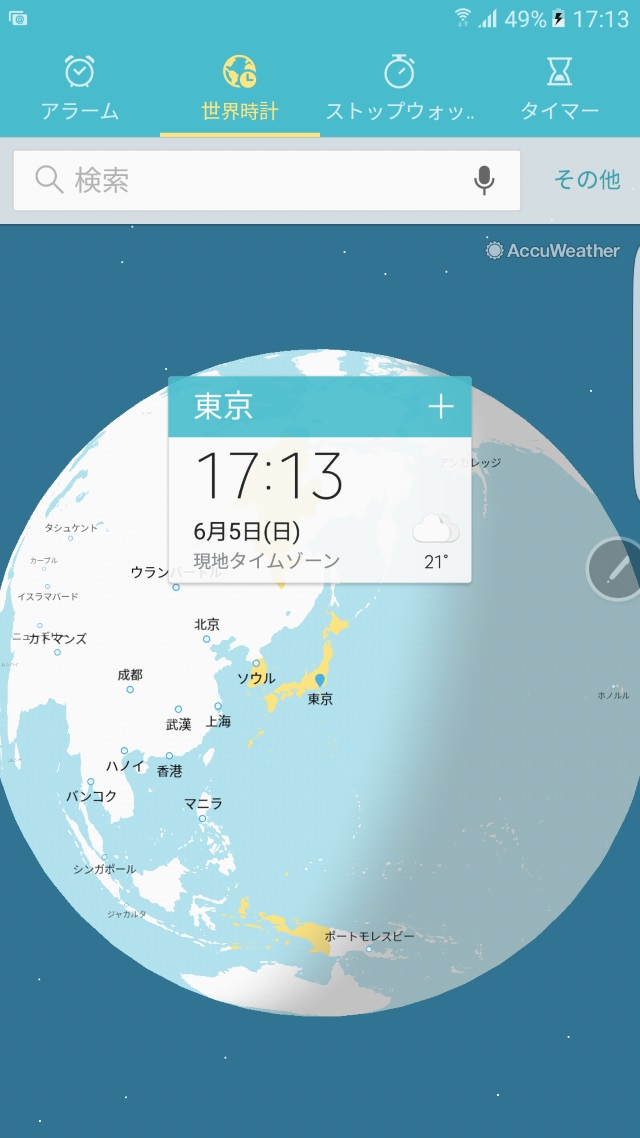 20160605_Galaxy Note 3_カスタムROM_DarkLord_39