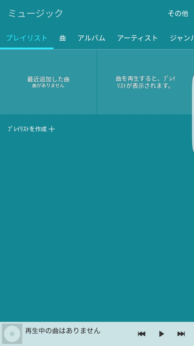 20160605_Galaxy Note 3_カスタムROM_DarkLord_44