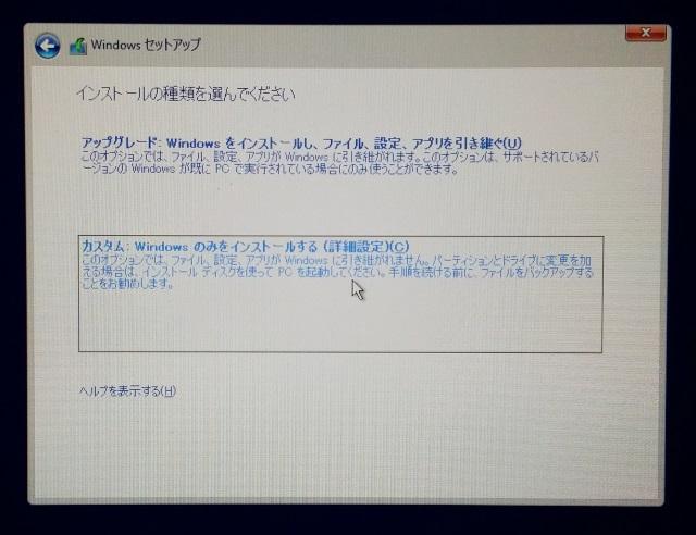 20160625_YOGA Tablet 2(1051F)_SDカード利用可能方法_12