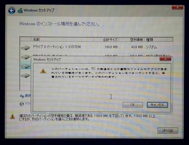 20160625_YOGA Tablet 2(1051F)_SDカード利用可能方法_14