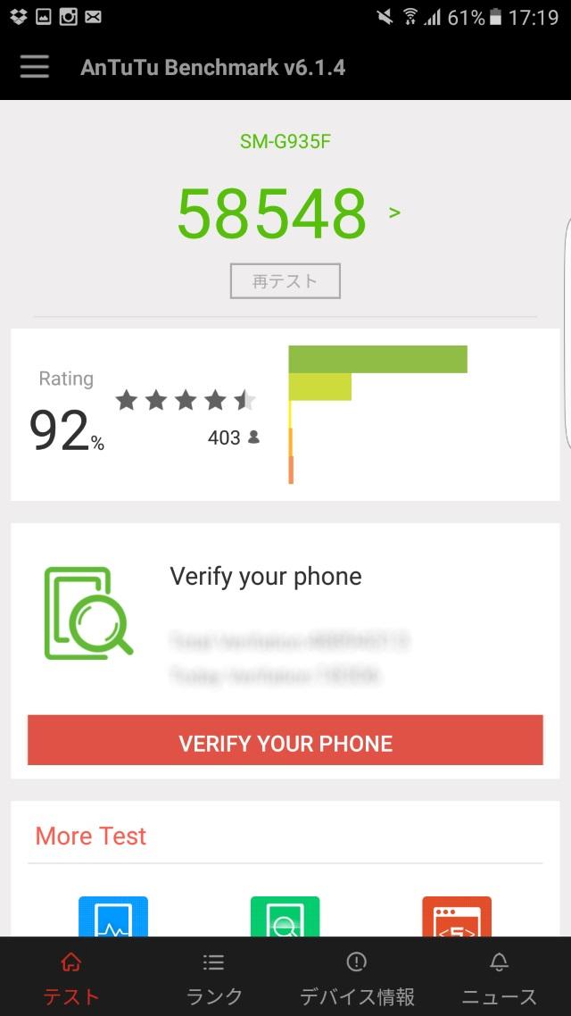 20160605_Galaxy Note 3_カスタムROM_DarkLord_57