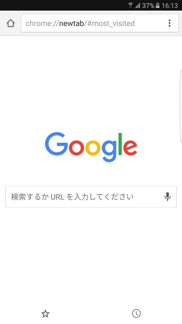 20160605_Galaxy Note 3_カスタムROM_DarkLord_15