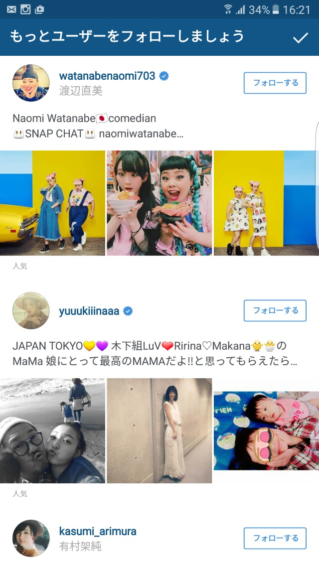 20160605_Galaxy Note 3_カスタムROM_DarkLord_22