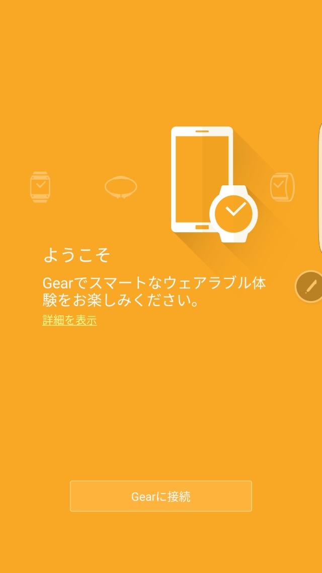 20160605_Galaxy Note 3_カスタムROM_DarkLord_33