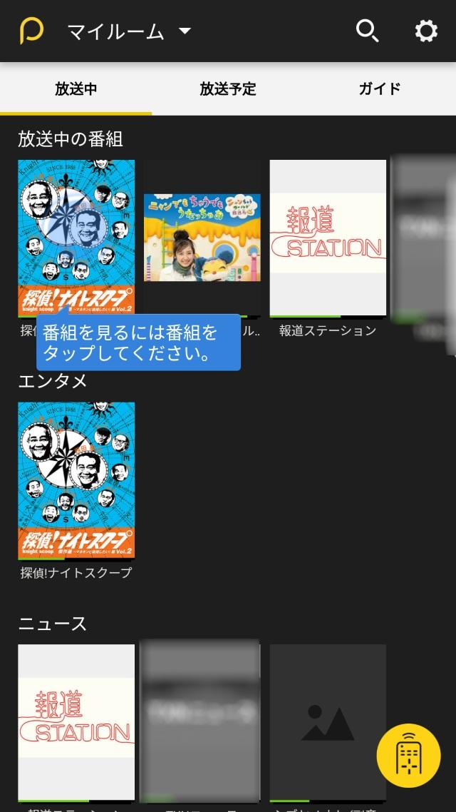 20160605_Galaxy Note 3_カスタムROM_DarkLord_49
