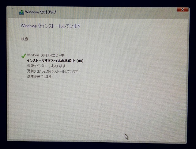 20160625_YOGA Tablet 2(1051F)_SDカード利用可能方法_15