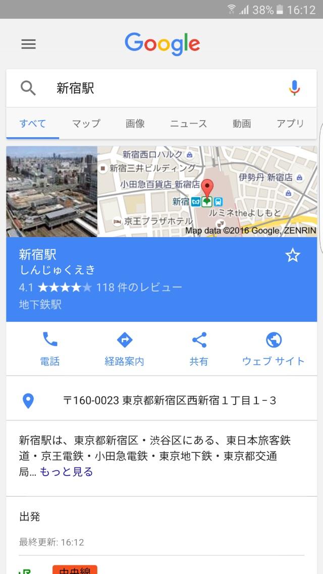 20160605_Galaxy Note 3_カスタムROM_DarkLord_14