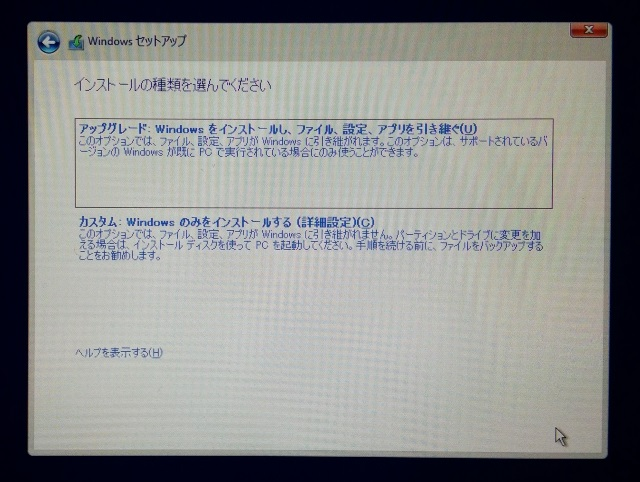 20160625_YOGA Tablet 2(1051F)_SDカード利用可能方法_11