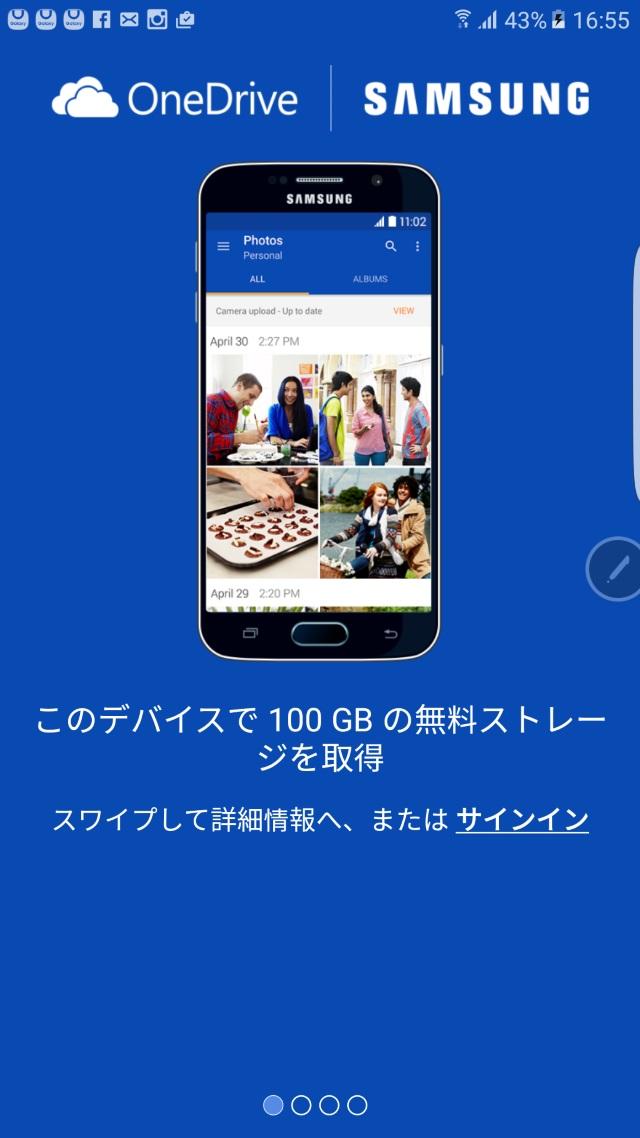 20160605_Galaxy Note 3_カスタムROM_DarkLord_29