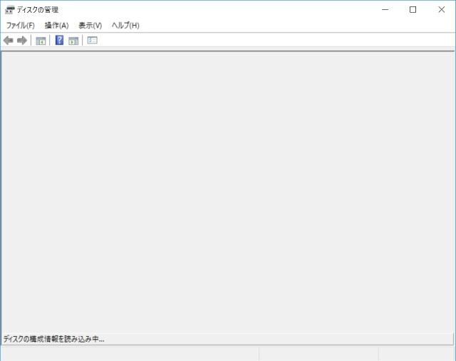 20160625_YOGA Tablet 2(1051F)_SDカード利用可能方法_24