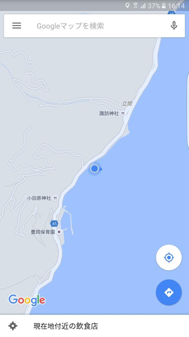 20160605_Galaxy Note 3_カスタムROM_DarkLord_17