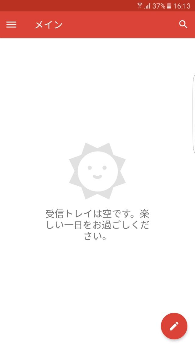 20160605_Galaxy Note 3_カスタムROM_DarkLord_16