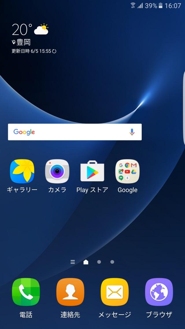 20160605_Galaxy Note 3_カスタムROM_DarkLord_1