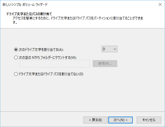 20160725_YOGA Tablet 2(1051F)_仮想化_29