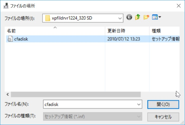 20160725_YOGA Tablet 2(1051F)_仮想化_10