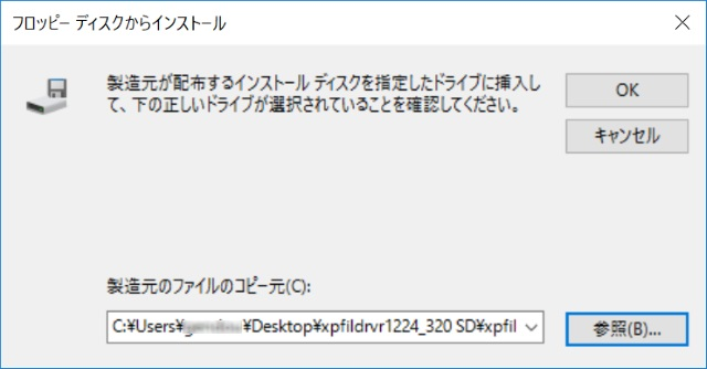 20160725_YOGA Tablet 2(1051F)_仮想化_11