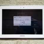 Galaxy Note 10.1(2012)GT-N8000開封の儀?