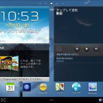 Galaxy Note 10.1(2012)偽物つかまされてしまいました