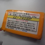 Galaxy Note 10.1(2012)純正バッテリー購入で大失敗