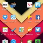 Galaxy Note3、SC-01Fでlollipop運用開始1