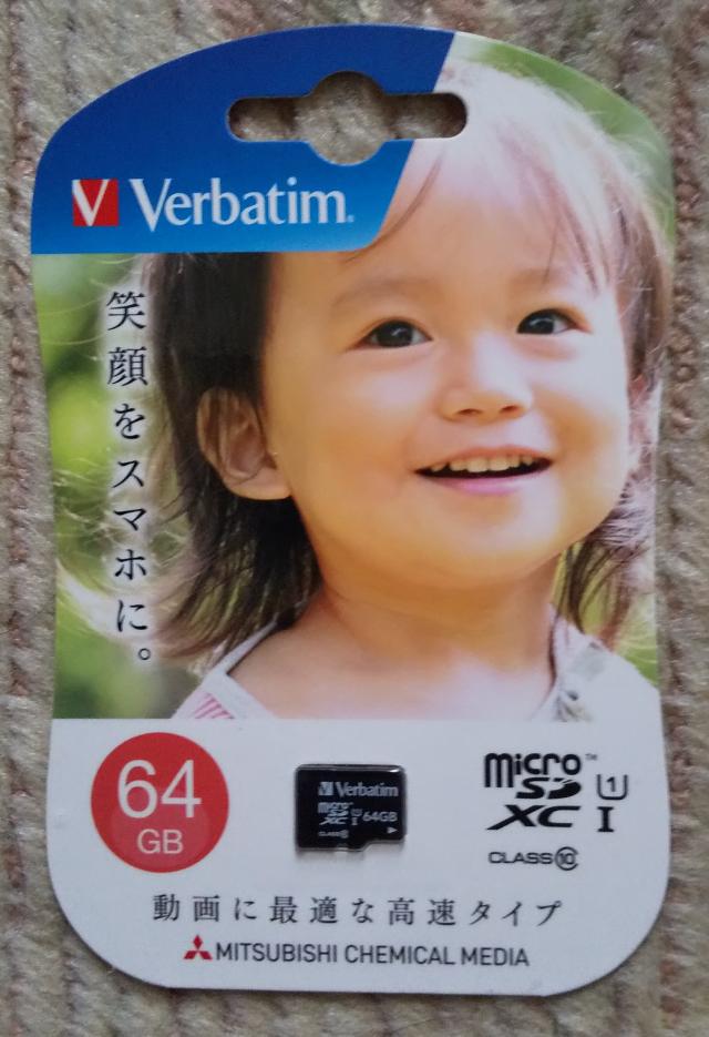 三菱ケミカルのMicroSD