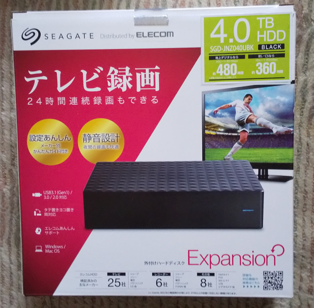 SEAGATE EXPANSION 4TB